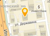 КЭНСИ ТРАНСМИШЕН АВТОЦЕНТР, ООО