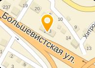 СРС-АВТО, ООО