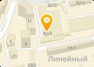 СТО СУПЕР, ООО