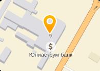 ХИЛОКСКИЙ АВТОСАЛОН, ЧП