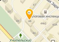 ТОРГМАШСЕРВИС-2