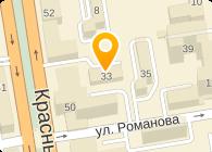 ШВЕЙБЫТ,, ООО