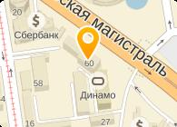 ДИНАМО МАГАЗИН ООО РИСПЕК