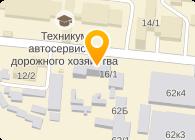 КАСТОРГ-СЕРВИС, ООО