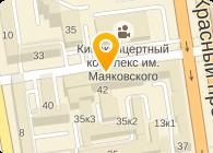 ФЛОРА КОСМЕТИКА, ООО