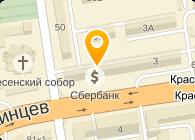 СОЛО ТД, ЧП