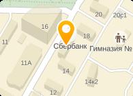 Дополнительный офис № 7811/01083