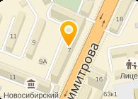 ТАНЕЧКА ПЛЮС ВАНЕЧКА МАГАЗИН (Закрыт)