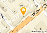 ЗОЛОТОЙ ДРАКОН ЦЕНТР ТРАДИЦИОННОЙ ВОСТОЧНОЙ ФИТОТЕРАПИИ, ЧП