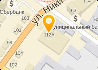 СУВЕНИР ТРЕЙДИНГ, ООО