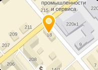 РУТА-СИБИРЬ, ООО
