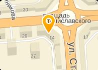 ДИЗФОР, ООО