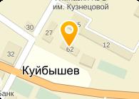ДИСКУС ПЛЮС, ООО