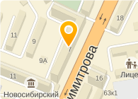 КЛАСС-ЭКСПО, ООО