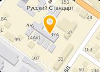 КОЛБИ, ООО