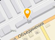 СИБИРСКАЯ МЕЖДУНАРОДНАЯ КОМПАНИЯ, ООО