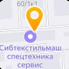 БУХАРАТЕКС ТД СП, ЗАО