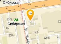 ДОМ-ТКАНИ, ООО