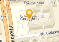 ИРЛИС-Л, ЗАО