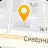 СИНТЕК, ООО