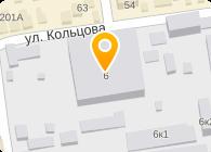 ПЛАСТИКОМ, ООО