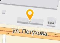 ФАКТОР ЛТД ПРОИЗВОДСТВЕННЫЙ ЦЕХ, ЗАО