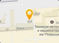 РЕГИОН ПЛАСТ, ООО