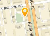 АПИКО-ФИШ-НОВОСИБИРСК, ООО