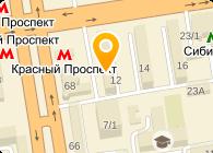 СИБПЛАСТ, ООО