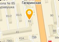 НОЖИ ЗОЛИНГЕН, ООО