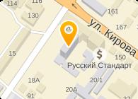 ДВ-КЕРАМИК, ООО