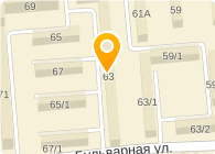 ХИМИЯ В БЫТУ ФИРМА, ООО