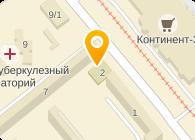 ПОИСК-23, ООО