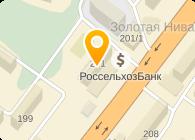 СИБСТАР-Р, ООО