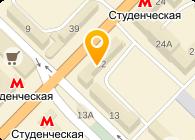 СТИЛЬНЫЙ МИР-2, ООО