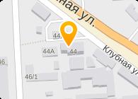 КОМСИС, ООО