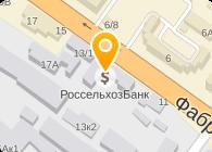 ЭФТРЕЙД СИСТЕМ, ЗАО
