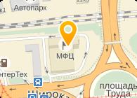 Многофункциональный центр предоставления государственных и муниципальных услуг Новосибирской области