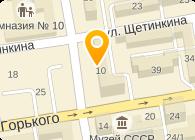 ТЕРМАЛЮКС САЛОН-МАГАЗИН ЛАЗУРИТ, ЗАО