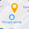 АГРОСТРОЙТРАНС, ОАО
