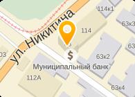 ЛЕГИОН ТРАНС, ООО