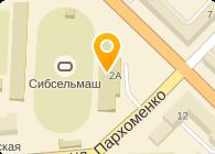АЛИС-НОВОСИБИРСК, ООО