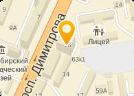 ТРАНССИБИРСКАЯ ТРАНСПОРТНАЯ КОМПАНИЯ, ООО