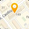 """ООО ЦТО """"САМОЙЛЕНКО И К"""""""