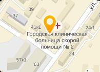 ДЕНТИКА СТОМАТОЛОГИЧЕСКИЙ КАБИНЕТ, ООО