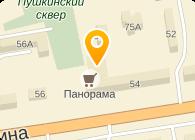 магазин ОТ МАМЫ К МАМЕ
