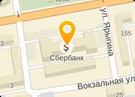 ХАКАУДИТ, ООО