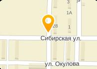 СКАНДИНАВ, ИЧП