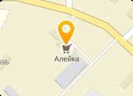 АЛЕЙСКШВЕЙКОМПЛЕКТ, ОАО