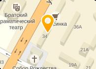 АНГАРСКИЙ ХЛАДОКОМБИНАТ, ОАО